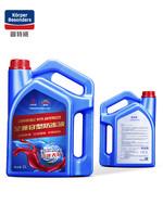 固特威汽车防冻液发动机冷却液红色绿色冷冻液防高温四季大桶通用