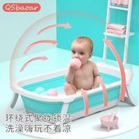 Maison de wyrsch 婴儿折叠洗澡盆浴盆