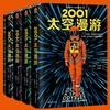 促销活动 : 亚马逊中国 Kindle电子书 镇店之宝(10月27日)