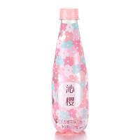 凑单品:延中 盐汽水 沁樱可乐型樱花味 330ml*12瓶