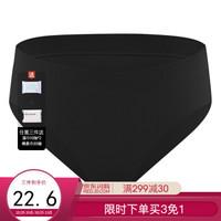 嫚熙(EMXEE) 孕妇内裤中低腰托腹裆部纯棉孕产妇air无感系列 黑色(M/XL预售20天内发货) L *3件