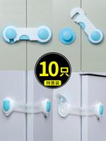 防止宝宝开抽屉安全锁固定对开柜门卡扣儿童锁扣柜子贴冰箱门锁扣
