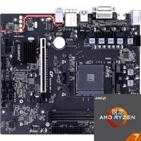AMD R7 2700 CPU处理器 + 七彩虹 战斧 B450M-HD 魔音版 主板 板U套装