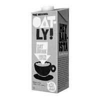 德国进口 OATLY 咖啡大师燕麦饮 咖啡伴侣植物蛋白饮料燕麦奶 1L 单支装 *3件