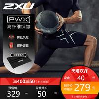 2xu男子运动短裤速干透气压缩裤跑步健身五分裤篮球训练裤