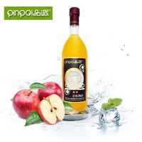 品派苹果醋750ml*1瓶 *2件