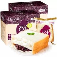 玛呖德(malidak)紫米面包770g*2箱 紫米面包黑米夹心奶酪切片三明治蛋糕营养早餐零食品 *3件