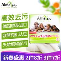 京东PLUS会员 : Almawin 低泡全能洗衣粉 1080g *3件