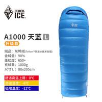 1日0点:BLACKICE黑冰 A1000鸭绒成人户外睡袋 单人信封羽绒睡袋