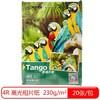 TANGO 天章 新绿天章 4R 6英寸高光面照片纸 230g/㎡ 20张/包