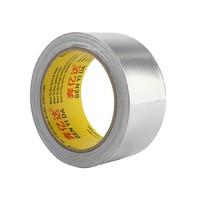 奔亿达加厚铝箔胶带耐高温水管密封防水胶带