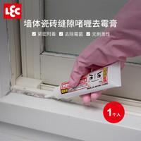 日本LEC去霉菌啫喱膏墙体瓷砖除霉剂玻璃胶洗衣机去霉清洁剂 100g 1个入 原装进口