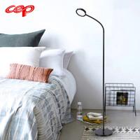 CEP 北欧宜家风格 立式台灯