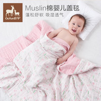 欧孕 婴儿毯子