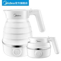 Midea 美的 MK-SH06Simple101 可折叠式电热水壶