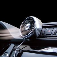 车载小电风扇5V12v24v汽车内降温神器车用风口座式强力制冷大风力