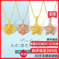 ZSK珠宝 18K黄金吊坠项链