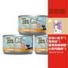 美国蒂基猫 Tiki Cat猫罐头 *3件
