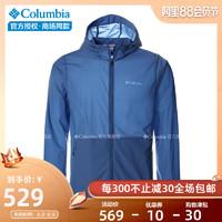 Columbia 哥伦比亚 PM4591/PM4927 户外男透气弹力防晒衣