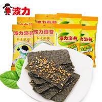 荞麦脆芝麻脆 海苔即食 儿童紫菜零食小吃