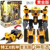 迷你特工队X玩具雷枪韩国展高正版露西3-12岁儿童机器人男女孩变形机甲合体车礼物