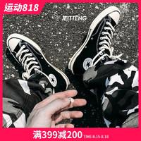 Converse 匡威 1970S 三星标高帮休闲复古帆布鞋 162050C