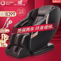 奥佳华(OGAWA)按摩椅家用全身零重力太空舱全自动多功能电动按摩沙发精选推荐适享椅OG-7106 睿智黑