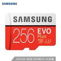 SAMSUNG 三星 EVO Plus MicroSD存储卡 256GB