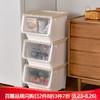 百露 3个装多彩可叠加塑料收纳箱有盖衣服食物整理箱储物箱套装 新款奶白色大号3个装 *3件
