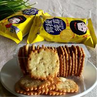 青援纯真酥性饼干清脆椰风味50g/包办公薄片儿时白砂糖粒饼干零食
