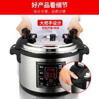 Peskoe 半球 容量电高压锅大饭煲 15L