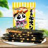 熊猫先生泰国进口米寿司咸蛋黄味脆米夹心海苔脆片5g*4 *11件