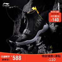 LI-NING 李宁 溯系列 藏易风起物藏 AGBN083 男款休闲运动鞋