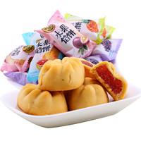 徐福记 三口味混合 水果馅饼 250g