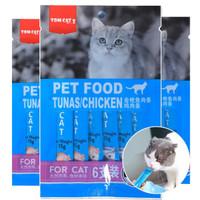 猫条猫零食15g*18支妙鲜封包猫咪零食营养猫条幼猫猫湿粮增肥长膘猫罐头 金枪鱼 鸡肉*18支装 *3件