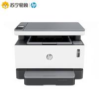 HP 惠普 Laser NS MFP 1005c 智能闪充激光打印机一体机