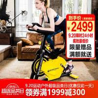 OUBLANC/欧宝龙自发电电磁控时尚动感单车