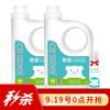 安洁 衣物消毒液 2.6L*2瓶 *6件