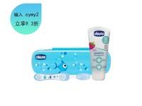 特价 意大利进口Chicco智高口腔护理套装(蓝色)(牙膏 牙刷)