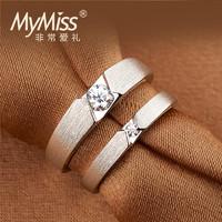 Mymiss磨砂情侣戒指 925银镀铂金刻字指环 简单爱