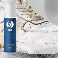 能臣 小白鞋清洁剂 1瓶