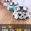 狗盆狗碗猫碗双碗猫粮盆不锈钢狗食盆大号大型犬饭盆单碗宠物用品