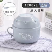 不锈钢碗筷套装饭盒泡面碗带盖防烫餐具