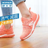 迪卡侬旗舰店秋季运动鞋女健身鞋轻便透气跑步软底综合训练鞋FEEL