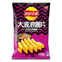 乐事(Lay's)零食 休闲食品 大波浪薯片 红烧牛肉面味70克  百事食品 *3件