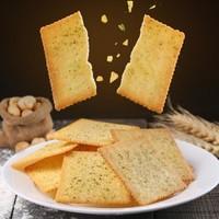 酥脆薄饼300gx2盒海苔味原味饼干零食