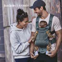88VIP : 瑞典BabyBjorn Move婴儿背带宝宝双11预售价