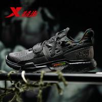 特步男鞋2019夏季新品透气室内训练跑步运动鞋