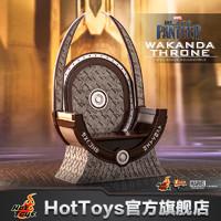 双11预售 : Hot Toys 黑豹 瓦坎达皇座 1:6比例珍藏品