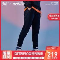 361度 高达联名 纯色运动裤y